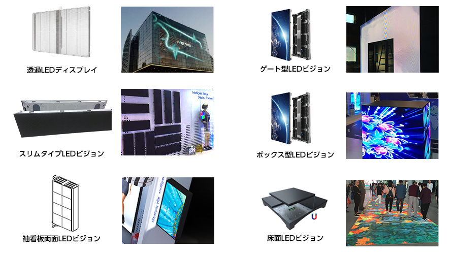 japanshop2017_pre