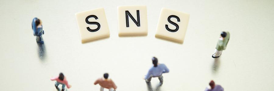 いろいろある! デジタルサイネージのSNS連携技術
