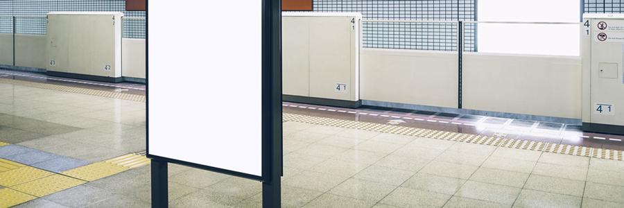 交通広告の未来形! デジタルサイネージの最新事例4つ