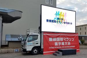 TBS陸王 01