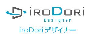 irodoriデザイナーロゴ