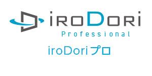 irodoriスタンドアローンロゴ