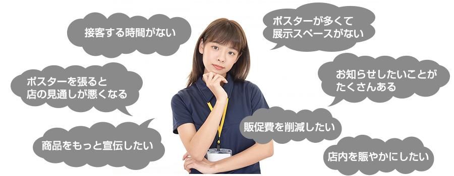 iroDoriプレーヤー悩み