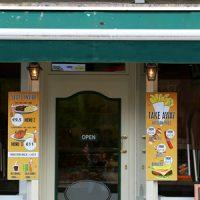 来客数が少ないのは入りにくいせい? 入りやすい店を作るポイント