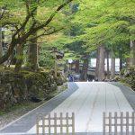 福井県永平寺の写真