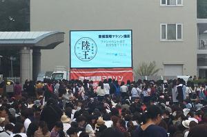 TBS陸王 03