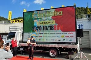 CiaoItalia2020 1