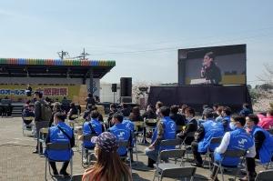 商工会議所青年部関東ブロック大会・YEGオールスター大感謝祭03