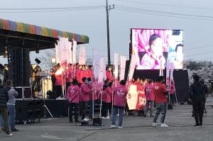 商工会議所青年部関東ブロック大会・YEGオールスター大感謝祭05