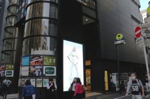 PEACH JOHN新宿三丁目店