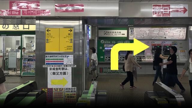 JR金町駅改札を出て南口へ進みます。