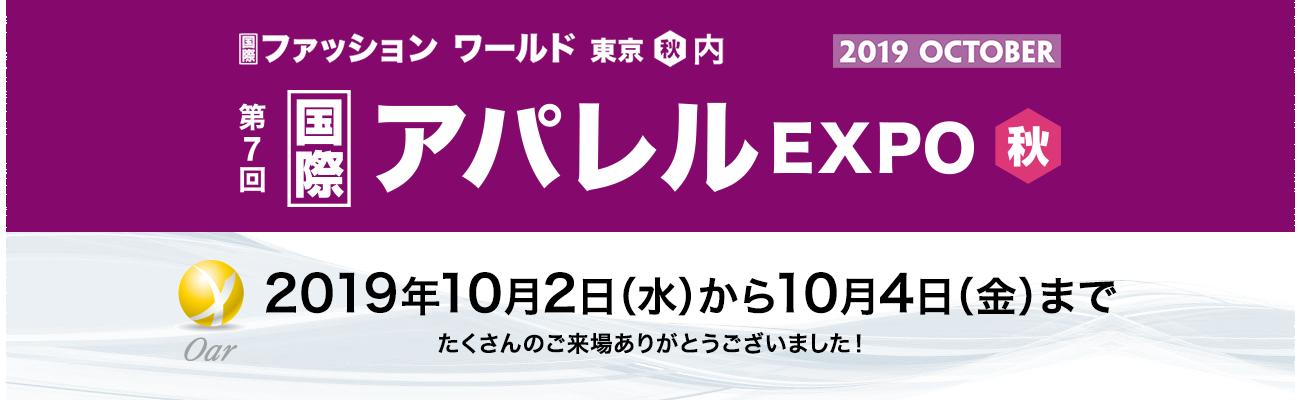 デジタルサイネージ/展示会